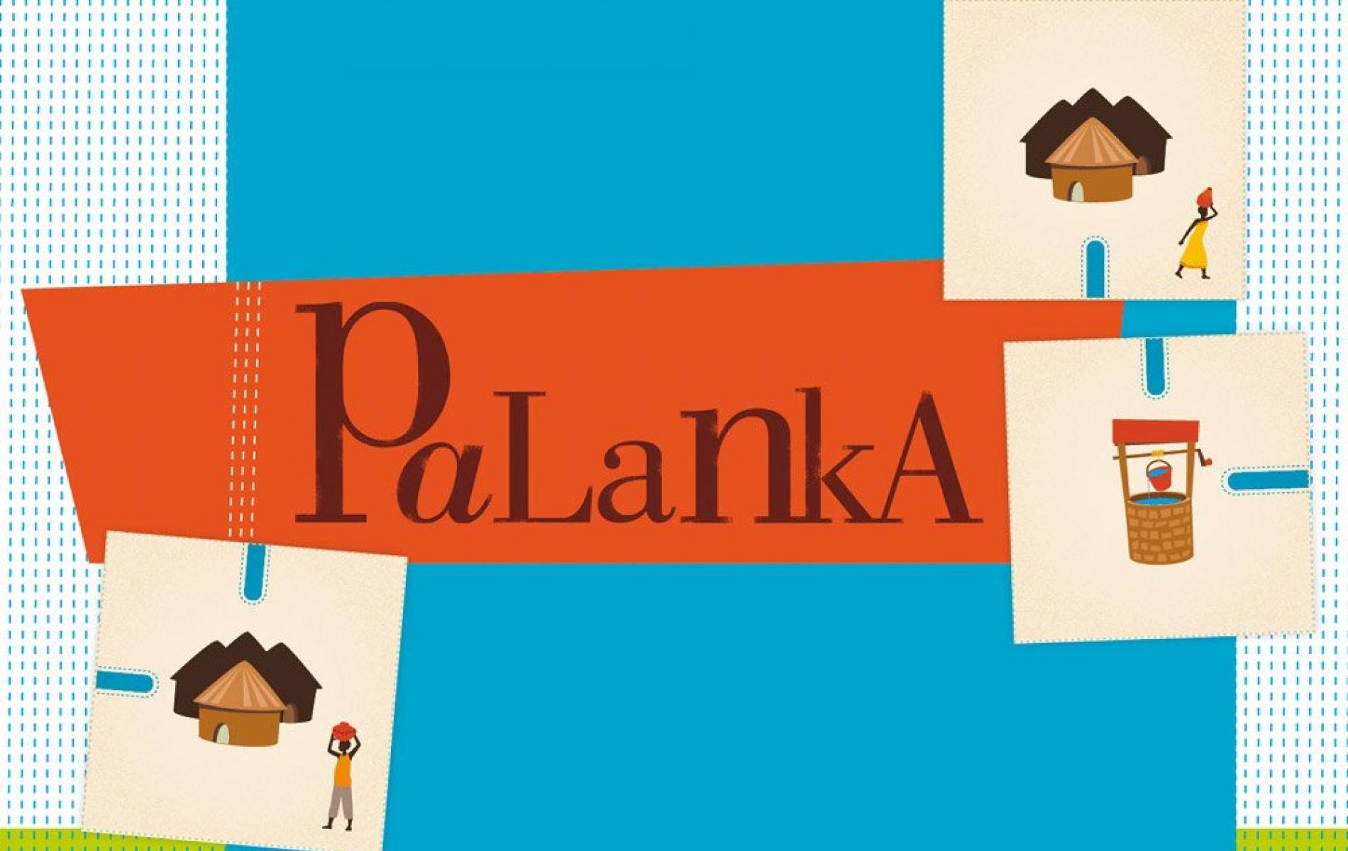 Palanka
